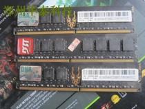 正品拆机 金邦2G800 黑龙条 终身保 超频 游戏玩家 兼容 533 667 价格:110.00