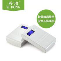 移动电源 10000毫安 iphone5 4s三星S4 7100手机充电宝正品包邮 价格:108.00