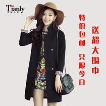 【天丽】2013秋冬新款 时尚韩版毛呢西装 中长款保暖正品大衣外套 价格:211.90