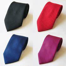 男士领带 商务正装结婚 窄 韩版面试领带拉链领带 男 正装 商务 价格:29.00