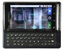 二手Motorola/摩托罗拉 me722 A956三网通用安卓智能手机包邮 价格:199.00