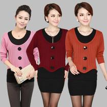 秋冬装新款假两件套针织衫 女士羊绒衫 韩版修身套头打底衫毛衣女 价格:66.00