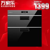康宝消毒柜嵌入式ZTP108E-5ET消毒柜钢化玻璃正品特价家用 新品 价格:1399.00