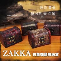 橡皮擦日记 zakka 古董 复古 做旧 收纳盒 看描述 价格:4.80