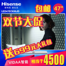Hisense/海信 LED47EC630JD LED47K600X3D VIDAATV47寸液晶电视机 价格:5199.00