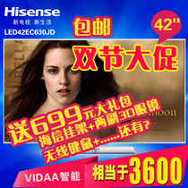 Hisense/海信 LED42EC630JD LED42K600X3D VIDAATV42寸液晶电视机 价格:4299.00