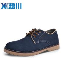 想川英伦潮鞋韩版 休闲男鞋 男士休闲鞋 反绒皮低帮板鞋子 男1016 价格:168.00