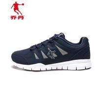 乔丹运动鞋 男鞋 正品2013秋冬跑鞋男款跑步鞋6代旅游鞋OM4530295 价格:189.00