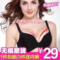 歌尔薇 无痕文胸女士内衣一片式光面无痕聚拢文胸大小厚薄有套装 价格:29.70