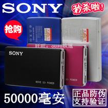 正品移动电源50000毫安苹果iphone三星htc手机通用索尼充电宝包邮 价格:99.00
