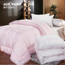 澳丹奴家纺 正品澳洲羊毛被 单双人春秋被子 秋冬加厚被芯 特价 价格:139.80