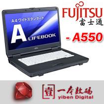 二手富士通 Lifebook A550 笔记本电脑 商务游戏 酷睿i7 LED宽屏 价格:1780.00