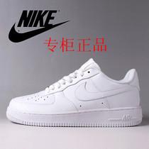 nike专柜正品耐克新款男鞋女鞋耐克全白空军一号高帮低帮休闲板鞋 价格:245.00