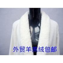 加大码睡袍 胖mm 加长睡裙 加长睡袍 男 女 冬睡袍女冬季免邮白色 价格:95.00