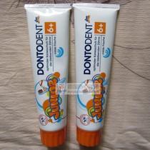 德国原装Dontodent换牙期防蛀牙龋齿清香儿童牙膏100ML 6岁以上 价格:19.80