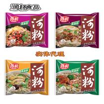 广东特产/方便速食食品陈村正宗广东河粉袋过桥米线20包多省包邮 价格:43.00
