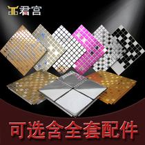 君宫 集成吊顶 铝 扣板 天花板 厨卫 铝合金板 镜面 马赛克系列 价格:5.68