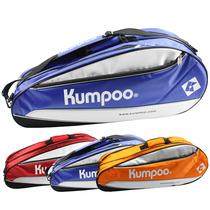 包邮 羽毛球包 薰风正品KGS-17 19 六支/6支装 单肩背羽毛球拍包 价格:85.00