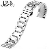 积优钢表带 代用万宝龙表带钢带 蝴蝶扣表带 全钢手表带 男20 22 价格:155.00