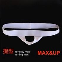 正品ms 男士吊环内裤 性感 提型�L 物理生理吊环一字裤丁字裤 价格:6.00