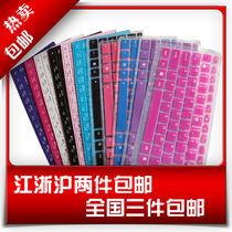 TOSHIBA东芝L600-K05B 22B 25R 23W K02 01B 26S透明彩色键盘膜14 价格:12.00