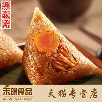 源盛斋130克蛋黄肉粽真空嘉兴粽子早餐速食 嘉兴特产 价格:2.00