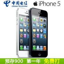 Apple/苹果 iPhone 5(电信版) 16G 原装正品行货 CDMA电信合约机 价格:3688.50