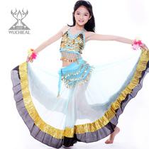 舞姿翼 新款 高档儿童印度舞服装 肚皮舞 演出服套装 舞蹈服011 价格:151.20