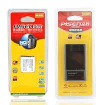 品胜NP-BN1电池+充电器座充套装 索尼TX300 TX66 TX55 T99 TX100 价格:83.00