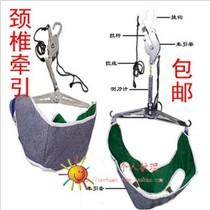 正品 包邮 颈椎牵引器脖子牵引带 劲椎牵引架 家用医用 医疗器械 价格:23.00