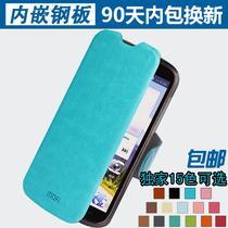 华为c8815手机套华为G610-T00手机皮套g610s手机壳g610-u00保护套 价格:25.00