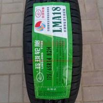特价玲珑牌轮胎175/65R14本田飞度吉利豪情赛欧汽车轮胎2条包邮 价格:235.00