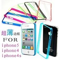 iphone4手机壳边框 4s手机套苹果4手机壳透明边框iphone4s手机壳 价格:4.00