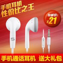 小米3 2 2a 2s 魅族MX2三星HTC华为中兴联想手机线控耳机原装正品 价格:21.00