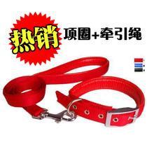 颈带项圈+牵引绳 狗链子小型犬中型犬大型犬 狗绳子 狗狗牵引带 价格:9.00