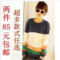 两件85森马版夏装新款韩版潮男装衣服修身时尚男士长袖T恤男款T恤 价格:49.00