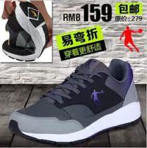 乔丹运动鞋 男鞋 正品 男款板鞋 耐磨透气经典休闲鞋潮流时尚男鞋 价格:159.00