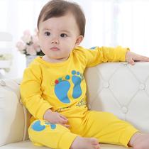 童装男童2013春秋装新款宝宝套装婴幼儿秋天外出服秋季 婴儿衣服 价格:36.27
