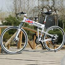 包邮英格兰山地自行车 折叠山地车折叠自行车越野变速单车 折叠车 价格:880.00