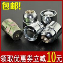 马自达3 m6 m3马自达m2汽车轮胎轮毂防盗螺丝螺母螺栓加强型包邮 价格:60.00