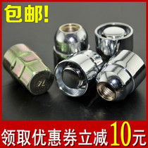 奇瑞QQ3QQ6 A5 E5A1专用汽车轮胎轮毂防盗螺丝螺母螺栓加强型包邮 价格:60.00
