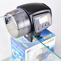 日生AF-2005D智能定时自动喂食器水族箱鱼缸喂鱼自动投食器 价格:65.00