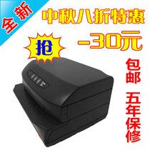 全新进口南天PR2E针式打印机 快递单打印机连打 平推发票USB包邮 价格:1360.00