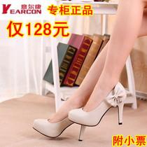 2013新款意尔康女鞋正品真牛皮高跟细跟水钻蝴蝶结女单鞋鞋子 价格:128.00