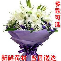 白百合花束普陀长宁浦东上海鲜花速递同城生日鲜花快递鲜花店送花 价格:98.00