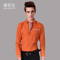 摩范生 欧美风撞拼接杰克琼斯衬衫秋装长袖衬衫男潮修身2013新款 价格:156.00