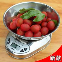 金菊 不锈钢厨房秤5kg 台秤去皮秤烘培秤 家用电子秤1g 克称 包邮 价格:79.00