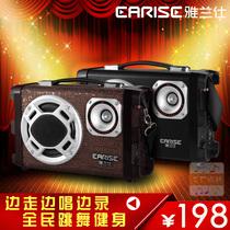 雅兰仕AL-111手提背包音箱便携插卡音响电瓶移动户外广场跳舞 价格:198.00
