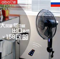 美的出口欧洲电风扇 静音落地扇 遥控定时 LCD液晶显示 省内包邮 价格:138.00