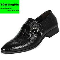 品牌男鞋新款真皮亮皮鳄鱼纹皮鞋英伦商务正装男单皮鞋漆皮尖头潮 价格:168.00